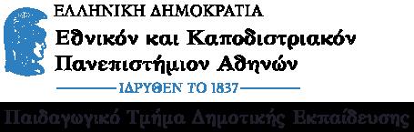 Primedu Logo
